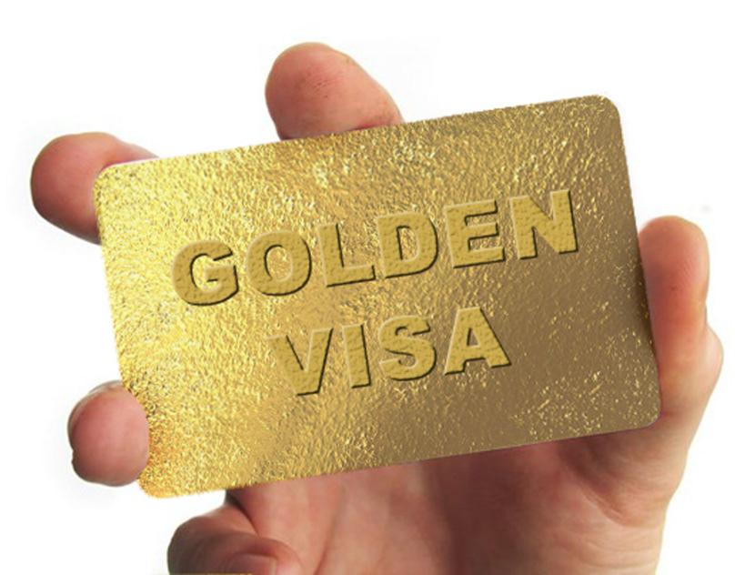 получить золотую визу